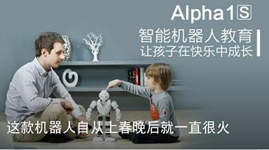 QQ购物号信息广告示例