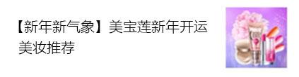 QQ钱包号信息广告示例