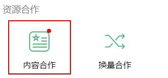 11_20_xuqiu_p1.png