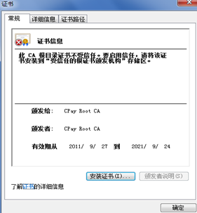 CAzhengshupeizhi_02.png