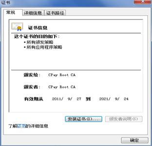 CAzhengshupeizhi_04.png