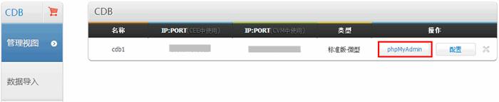 CDB_CStorage_V2_10.png