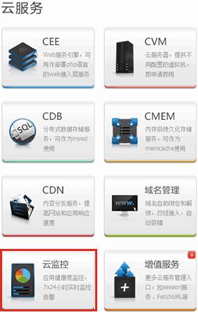 CM_V2_1.png