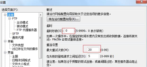 CVM_FTP_9.png