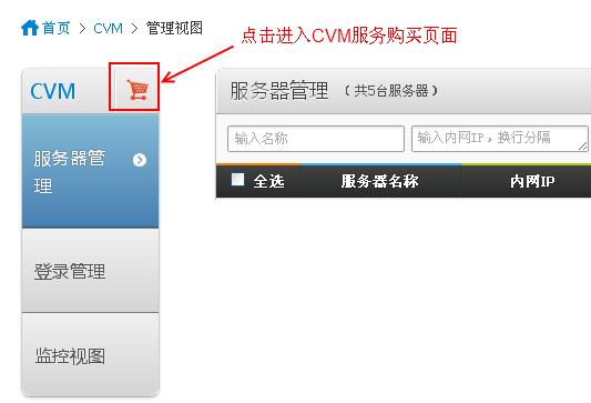 CVM_V2_2.png