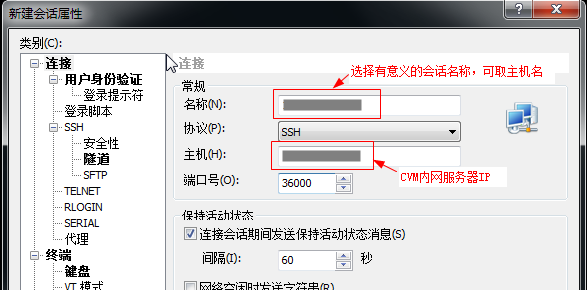 CVM_V3_xshell_05.png