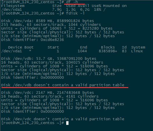 Linuxgeshi-1.png