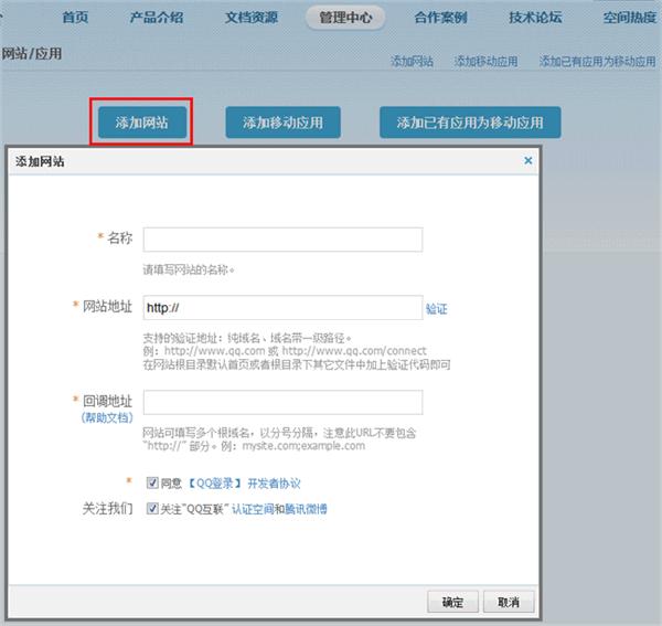 QQ_login_1.png