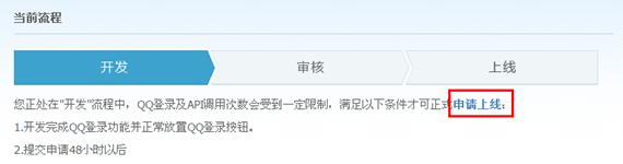 QQ_login_2.png