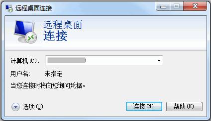 如何远程登陆windows服务器VPS?