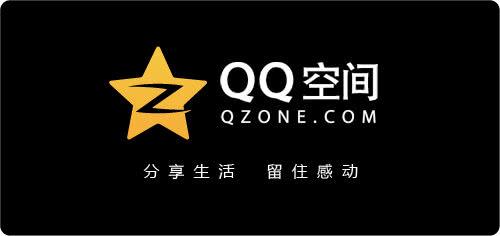 Qzone_logo_black.jpg