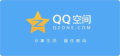 Qzone_logo_blue.jpg