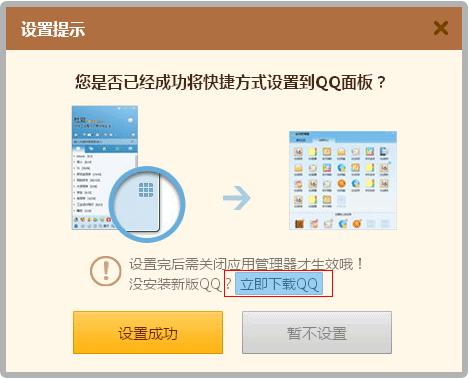 addClientPanel_3.png