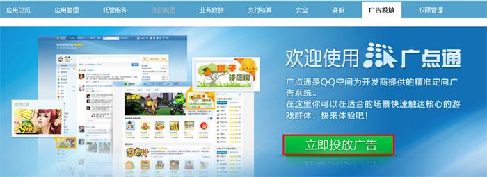 advertisement_putin_0.png
