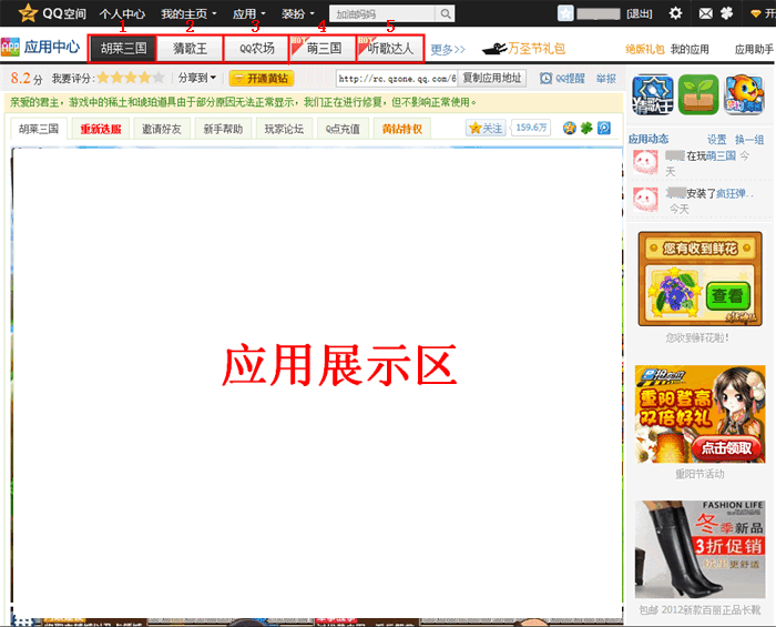 appstore_adv_resource_2.png