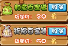 buy_2.png