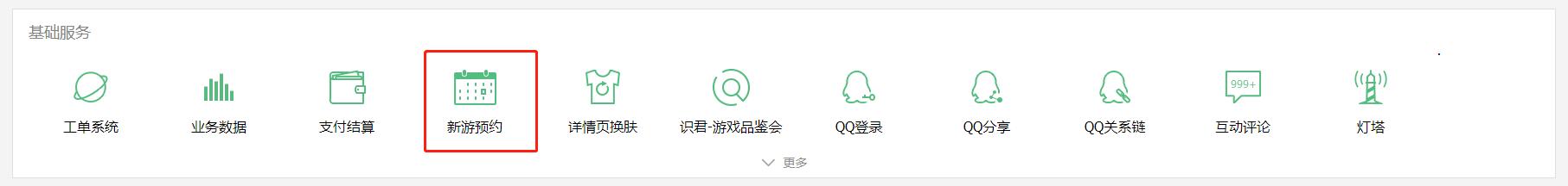 chuangjiandanjiyouxi-17.png