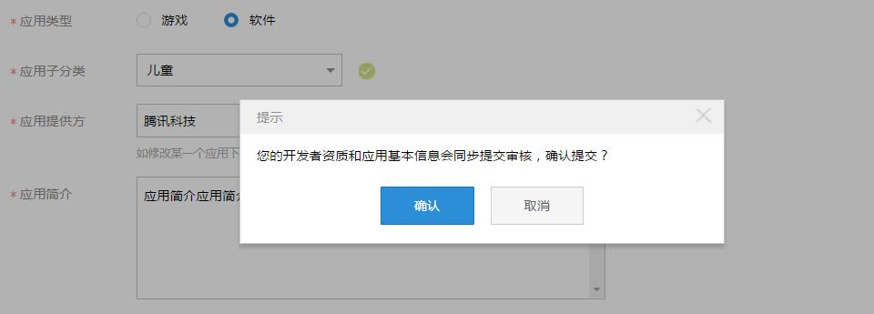 chuangjianxinyingyong_04.png