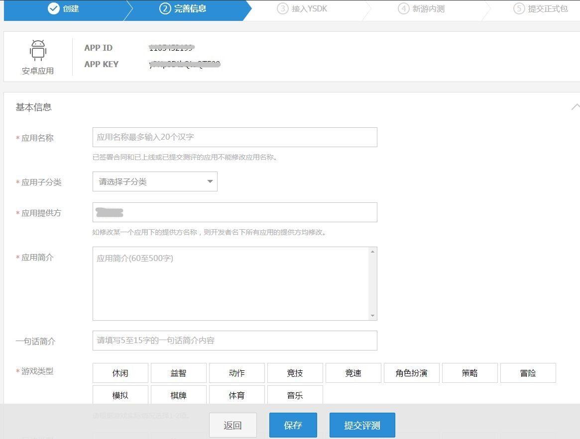 chuanjianyouxi_3_0_1.png