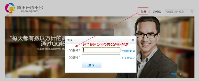 create_developer_1.jpg