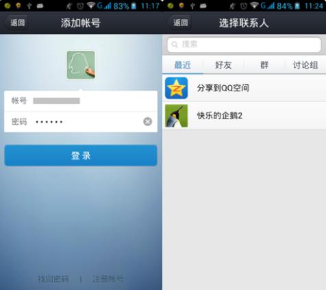 fenxiangxiaoxidaoQQ-dingxiangfenxiang-01.png