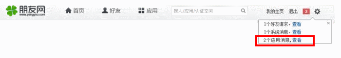 freegift_5.png