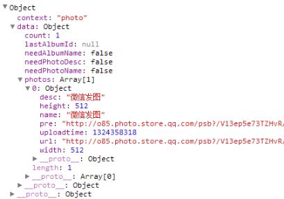 fusion.dialog.selectphoto1.png