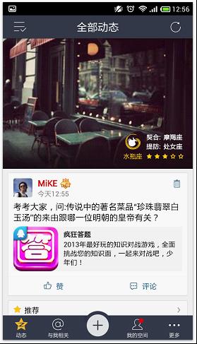 mibileQQyonghunengli-33.png