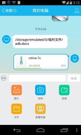 mibileQQyonghunengli-72.png