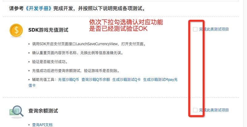 midasjianjie_04.jpg