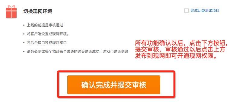 midasjianjie_05.jpg