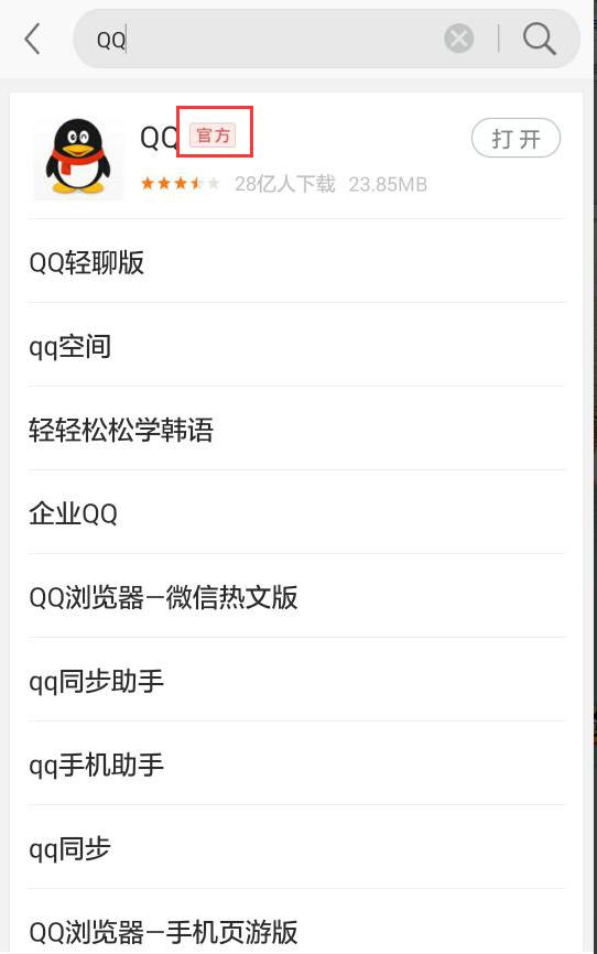 mobileguanfangbiaoqianshenqingliuchengguifan2.png