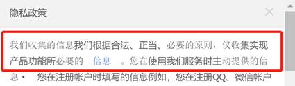 pcgyybyinsizhengcejietushangchuan-4.png