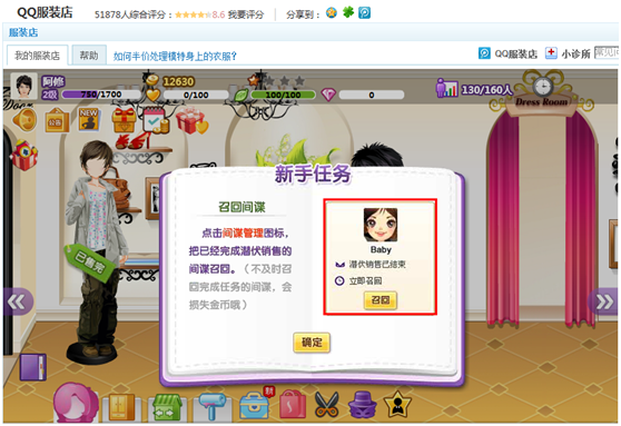 request_1.png