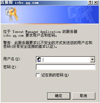 sec_hole_6.png