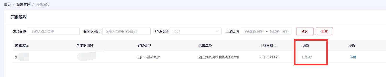 shimingzhirenzhengcaozuozhinan_16.png