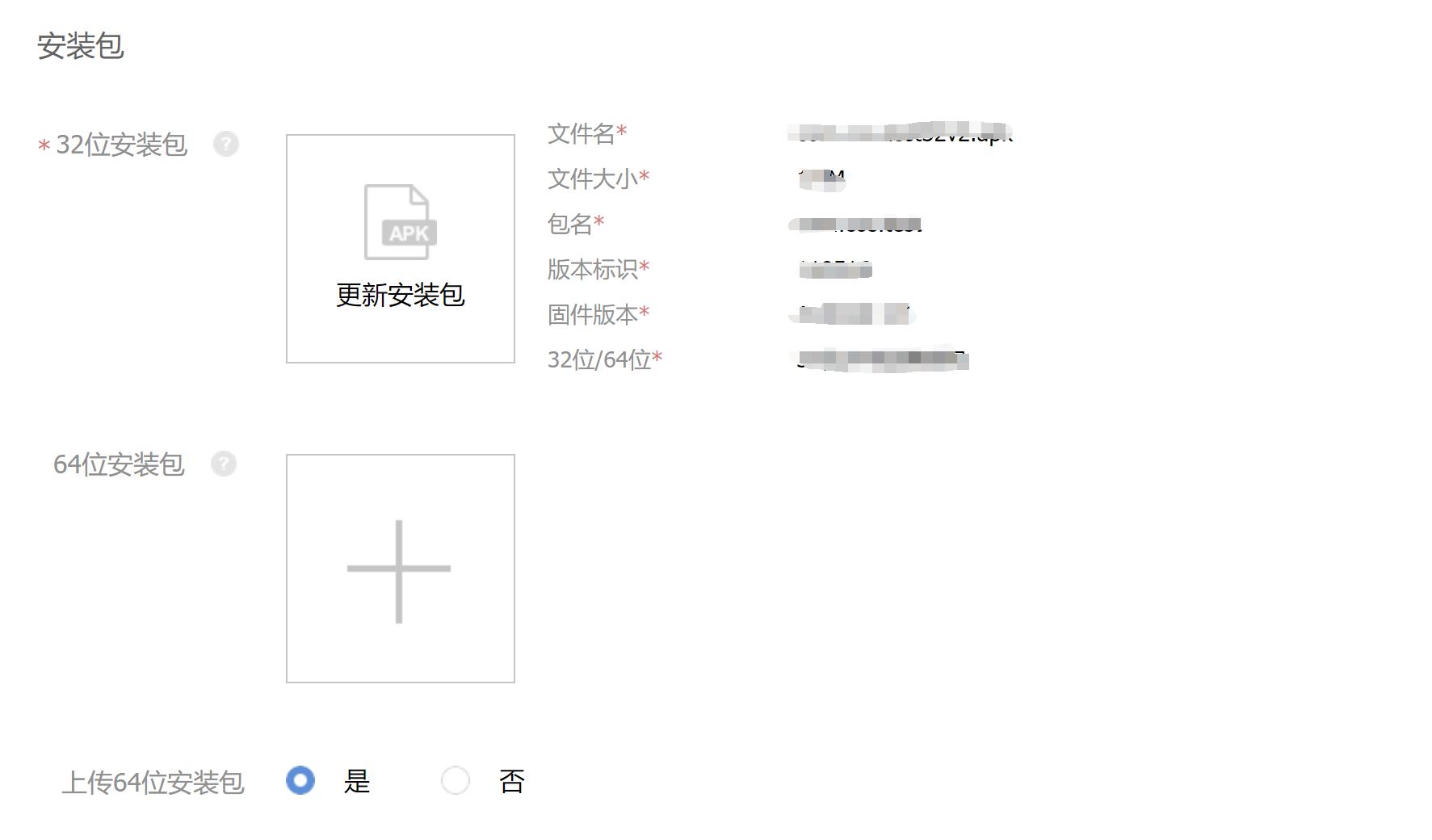 tongshishangchuan32wei64weibaozhiyin_004.png