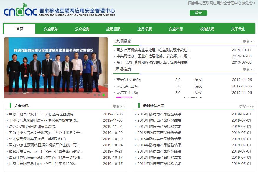 weifaweiguishensuyindao02.png