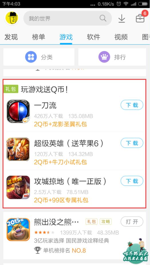 xinhuanliangguanggaotoufangliucheng-18.png