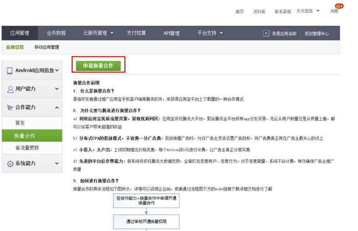 xinhuanliangxitongjianjie-01.png