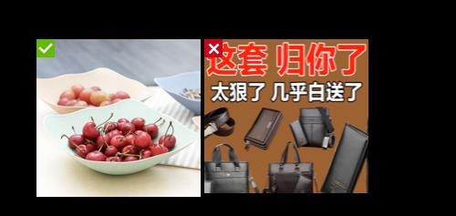 xuqiu_1_9_p1.4.png