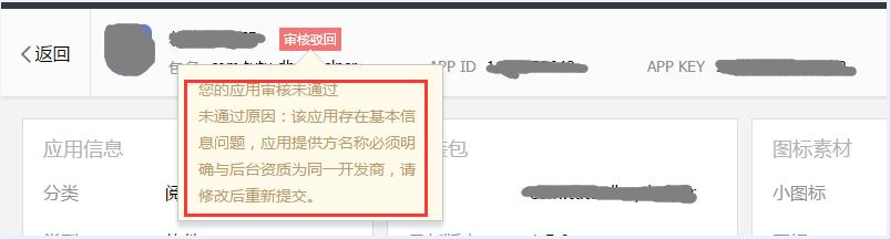 yidongyingyongjieruliuchengzhiyin_new05.png