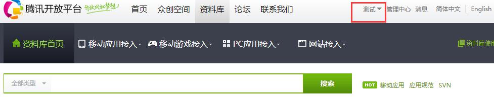 yingyingchangjianwenti-14.png