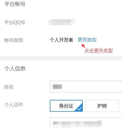 yingyingchangjianwenti-16.png