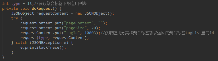 yingyongbaoliulianglianmeng_43141.png