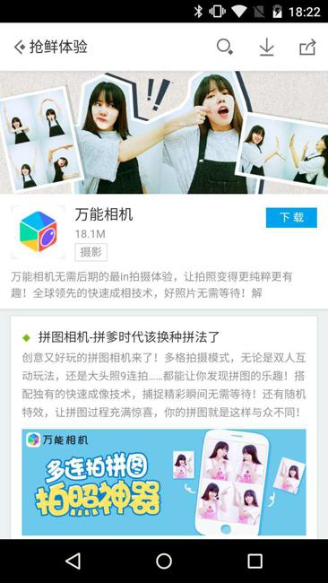 youxiuxinyingyongguize_03.png