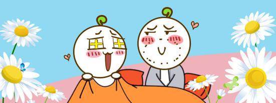 youxiuxinyingyongguize_08.png