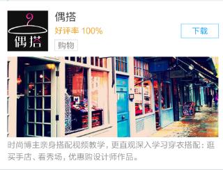 youxiuxinyingyongguize_12.png