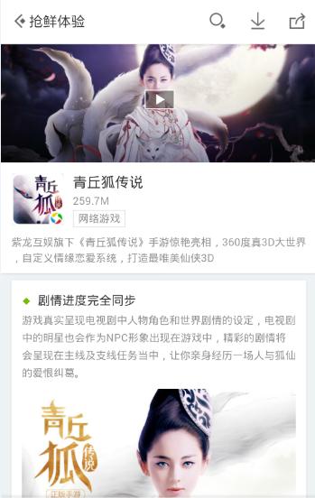 youxiuxinyingyongguize_15.png