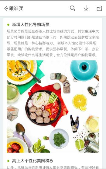 youxiuxinyingyongguize_16.png